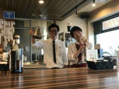 王様の珈琲のアルバイト情報