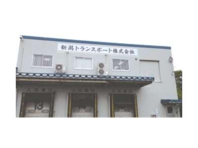新潟トランスポート株式会社のアルバイト情報