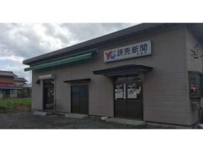 読売センター梓橋のアルバイト情報