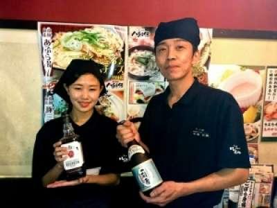 八剣伝 郡山朝日店のアルバイト情報