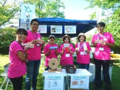 新潟ときめき生活協同組合のアルバイト情報