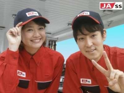 JASS−PORT益田のアルバイト情報