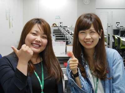 りらいあコミュニケーションズ株式会社(札幌HL8)のアルバイト・バイト・パート求人情報詳細