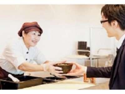エームサービスジャパン(株)タンガロイいわき工場事業所のアルバイト情報
