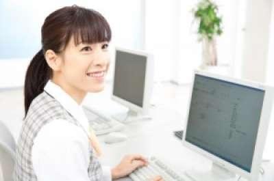 イノベーションサポートのアルバイト情報