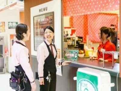 スーパーライオンズ大豆島店のアルバイト情報
