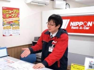ニッポンレンタカー新潟株式会社 新潟空港 営業所のアルバイト情報
