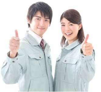株式会社 共立 神栖市 10247861のアルバイト情報