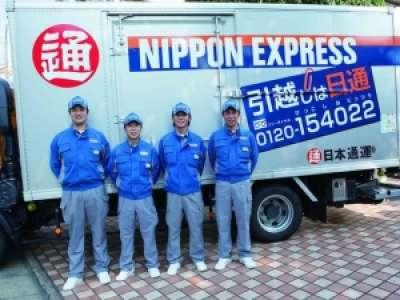 日本通運株式会社 新発田支店のアルバイト情報