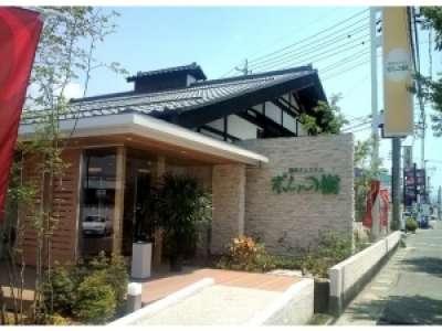 創作オムライスポムの樹 松本南店のアルバイト情報