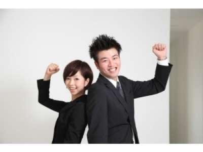 タスク株式会社 金沢オフィスのアルバイト情報