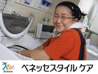 【ベネッセの有料老人ホーム】グランダ武蔵浦和のアルバイト情報