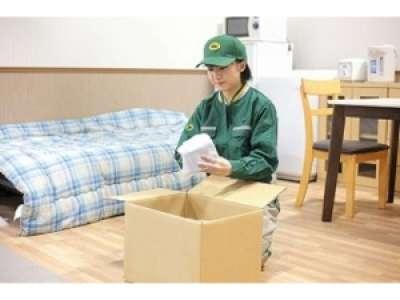 ヤマトホームコンビニエンス株式会社 福島支店のアルバイト情報