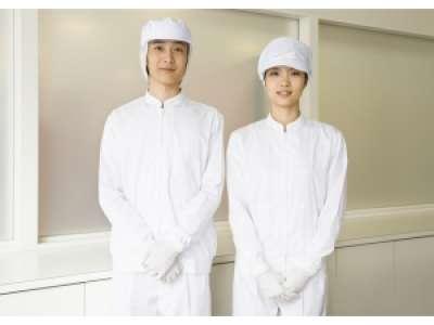 明治大和倉庫株式会社 軽井沢営業所のアルバイト情報