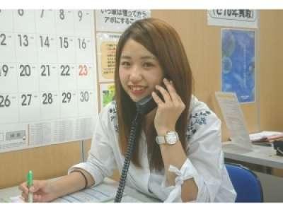 株式会社日本エコライフ 郡山支店のアルバイト情報