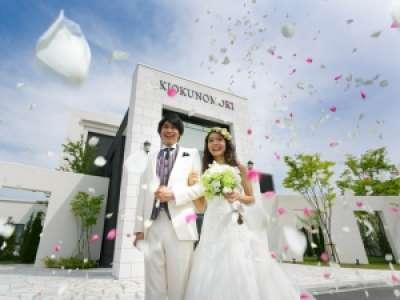 株式会社 With Wedding(記憶の森 アニエス郡山 廻郡山)のアルバイト情報