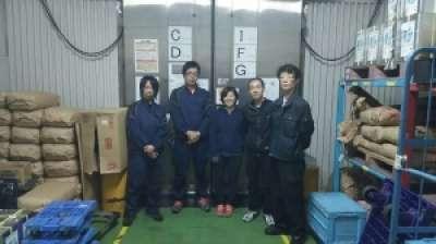 大輪輸送名古屋センターのアルバイト情報