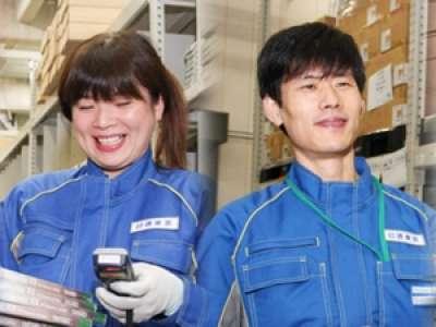 日本通運(株)単身パックデポのアルバイト情報