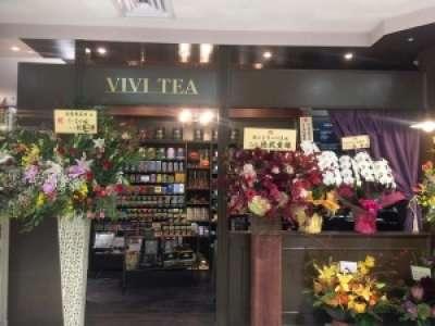 台東食品 本店・C−ONE店/VIVITEAのアルバイト情報