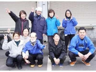 株式会社日野リネンサプライのアルバイト情報