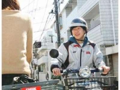 有限会社岩瀬新聞店のアルバイト情報