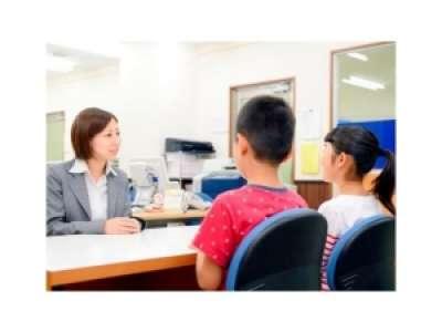 能開センター個別指導Axis笹谷校のアルバイト情報