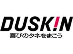 ダスキン鉄南支店のアルバイト写真