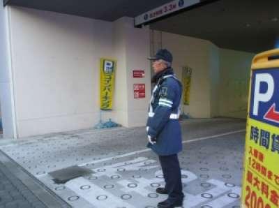 ドン・キホーテ中目黒本店のアルバイト・バイト・パート求人情報詳細