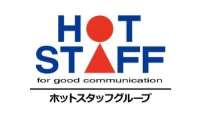 ホットスタッフ瀬戸のアルバイト情報
