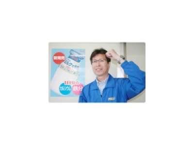 越後宅配センター 糸魚川店のアルバイト情報