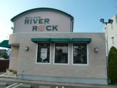 グリルカフェ RIVER ROCK(リバーロック)のアルバイト情報