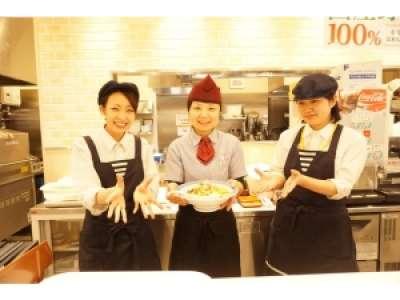 長崎ちゃんぽん リンガーハット イオンモール松本店のアルバイト情報