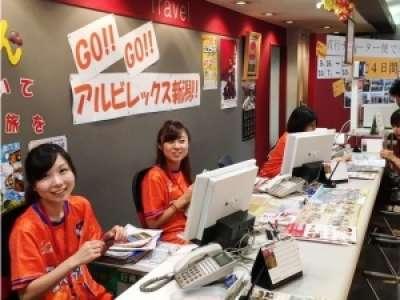 新潟交通株式会社のアルバイト情報