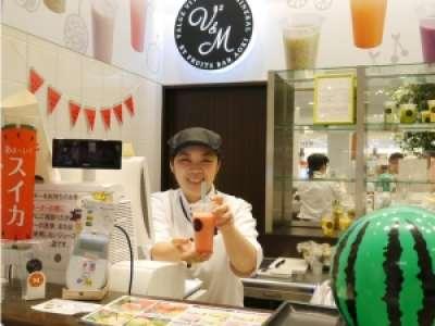V2&M By Fruits Bar AOKI イオンモール松本店のアルバイト情報