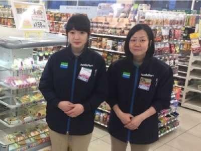ファミリーマート新潟鐙西店のアルバイト情報