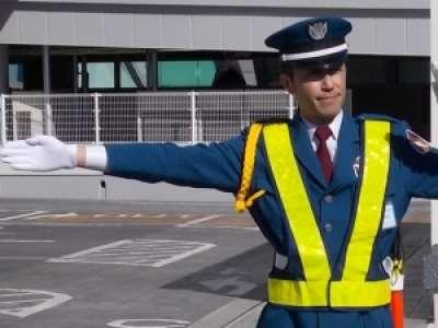 シンテイ警備のアルバイト情報
