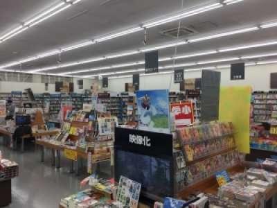 ワンダーグー小名浜店のアルバイト情報