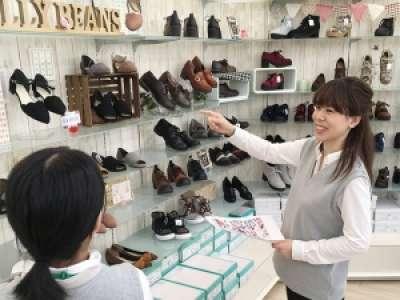 シューマート 中野江部店のアルバイト情報