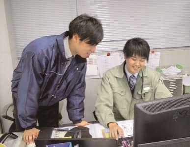 日通トランスポート株式会社 京浜支店のアルバイト情報