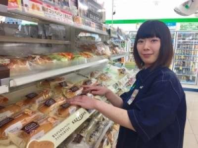 ファミリーマート大森北店のアルバイト情報