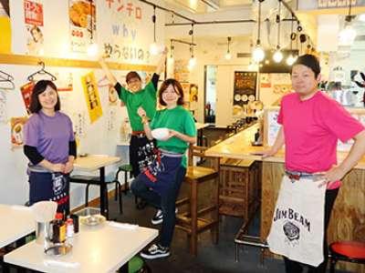 串カツ田中 駒沢店のアルバイト情報