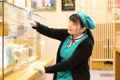 もち吉 上熊本店のアルバイト情報