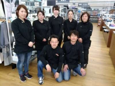 BOOK OFF PLUS 松本芳川店のアルバイト情報