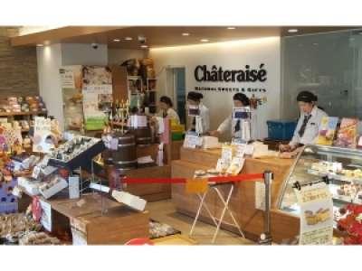 シャトレーゼ 長岡喜多町店のアルバイト情報