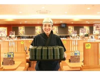 無添くら寿司 松本渚店のアルバイト情報
