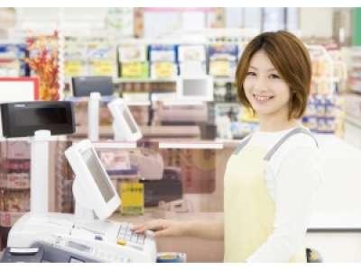 佐渡汽船商事株式会社のアルバイト情報