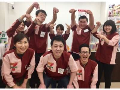 セブン-イレブン 新潟弁天1丁目店のアルバイト情報