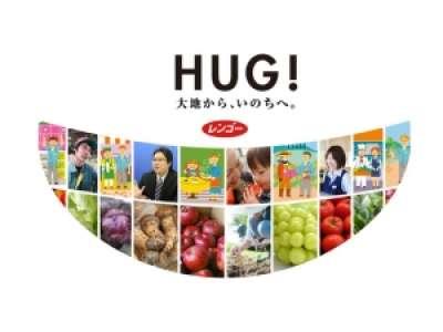 長野県連合青果株式会社のアルバイト情報