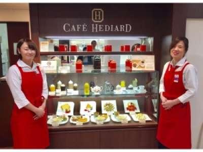 カフェエディアールのアルバイト情報