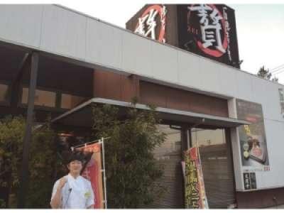 石焼ステーキ 贅(ゼイ)福島鎌田店のアルバイト情報